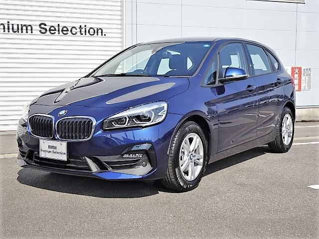 BMW 218dアクティブツアラー 認定中古車 登録済未使用車