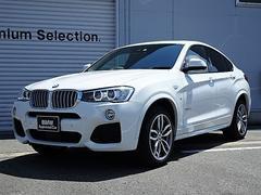 BMW X4xDrive 28i Mスポーツ 黒レザー サンルーフ