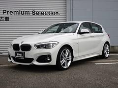 BMW118d Mスポーツ 認定中古車 18AW バックカメラ