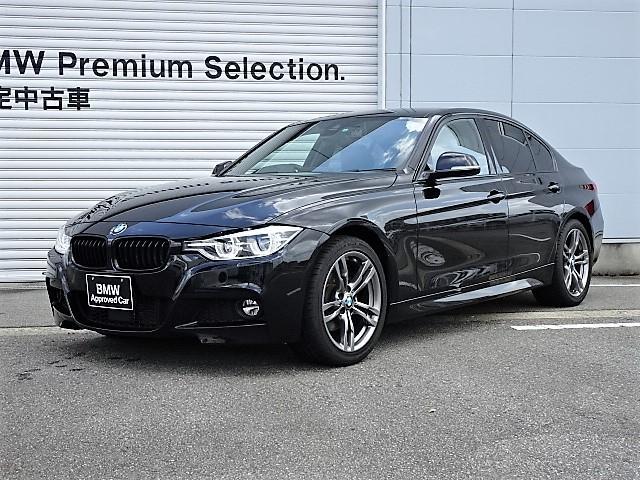BMW 320dセレブレーションEDスタイルエッジ 黒レザー ACC