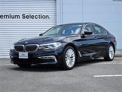BMW523d ラグジュアリー コンフォートPKG 認定中古車