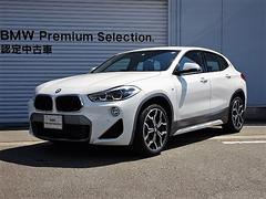 BMW X2sDrive 18i Mスポーツ 元デモカー ACC HUD