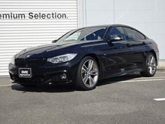 BMW420iグランクーペ Mスポーツ 認定中古車 ACC LED