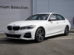 BMW330i Mスポーツ 元DC リバースアシスト 純正19AW