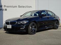 BMW320d xDrive Mスポーツ 認定中古車 HUD