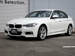 BMW320i xDrive Mスポーツ 認定中古車 純正18AW