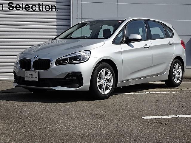 BMW 218iアクティブツアラー 認定中古車 プラスPKG LED