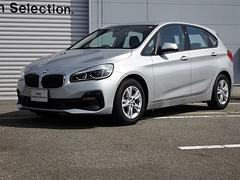 BMW218iアクティブツアラー 認定中古車 プラスPKG LED