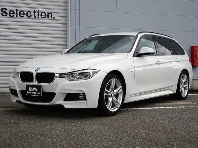 BMW 320dツーリング Mスポーツ LCI ACC 認定中古車