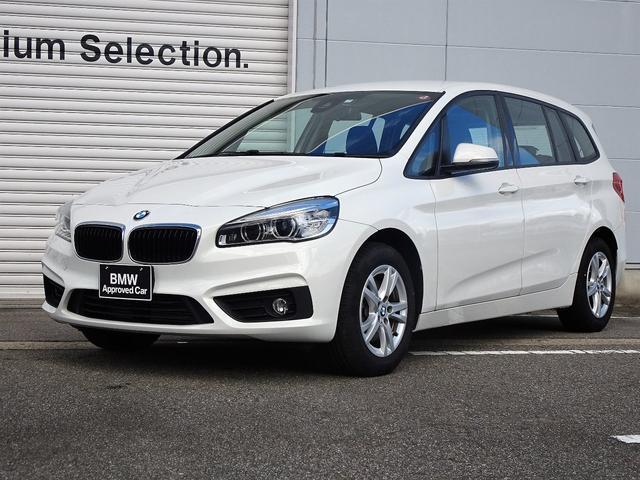 BMW 218dグランツアラー 認定中古車 純正ナビゲーション ミラー内蔵型ETC コンフォートアクセス 電動テールゲート LEDヘッドライト オートエアコン フロント・リア障害物センサー バックカメラ