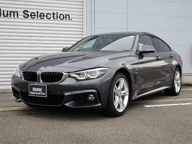 BMW 420i xDriveグランクーペ Mスポーツ 認定中古車 黒レザーシート アダプティブLEDヘッドライト フロントシートヒーター 電動テールゲート 純正地デジチューナー 純正HDDナビ バックカメラ 純正18インチAW 液晶メーターパネル