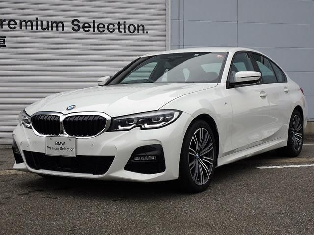 BMW 320d xDrive Mスポーツ コンフォートパッケージ リバースアシスト アクティブクルーズコントロール 電動シート 純正18インチアロイホイール ミラー内蔵型ETC 全周囲カメラ LEDヘッドライト 純正HDDナビ