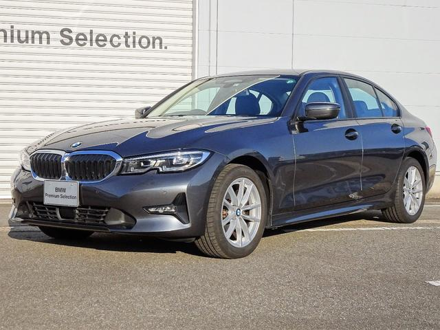 BMW 320d xDrive 認定中古車 純正HDDナビゲーション ライブコクピット リバースアシスト アクティブクルーズコントロール コンフォートアクセス パワーシート フロントシートヒーター 被害軽減ブレーキ 前車接近警告