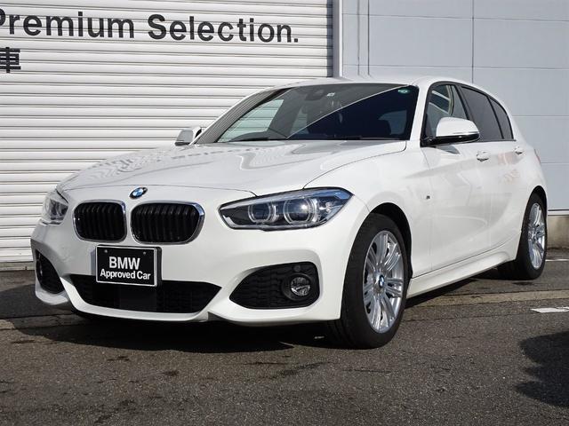 BMW 118d Mスポーツ 純正HDDナビ バックカメラ ミラー内蔵型ETC LEDヘッドライト アクティブクルーズコントロール 車線逸脱警告機能 前車接近警告機能 被害軽減ブレーキ USB接続端子