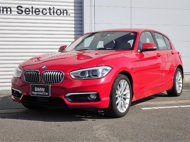 BMW 118i ファッショニスタ オイスターレザー アクティブクルーズコントロール コンフォートアクセス 純正17インチアロイホイール 純正HDDナビ バックカメラ 車線逸脱警告機能 前車接近警告機能 被害軽減ブレーキ LED ETC