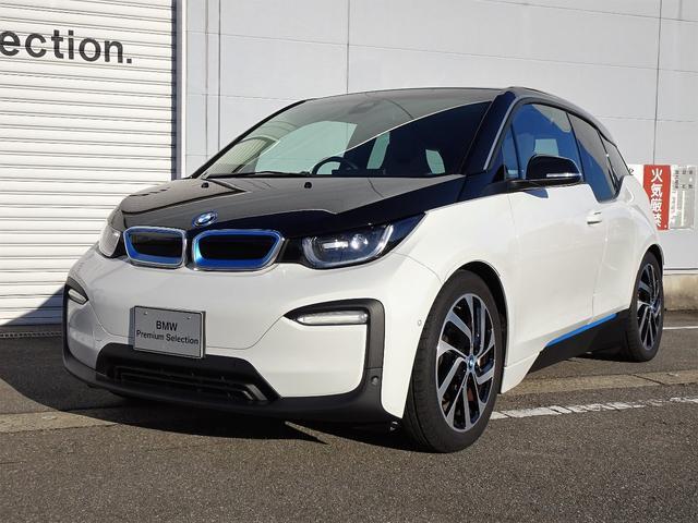 BMW アトリエ レンジ・エクステンダー装備車 認定中古車 純正HDDナビゲーション アクティブクルーズコントロール 前車接近警告 被害軽減ブレーキ 車線逸脱警告 シートヒーター LEDヘッドライト コンフォートアクセス Bluetooth