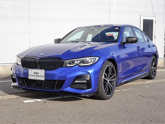 BMW 320i Mスポーツ 純正HDDナビゲーション ミラー内蔵型ETC レーンチェンジウォーニング アクティブクルーズコントロール 全周囲カメラ 被害軽減ブレーキ 車線逸脱警告機能 電動テールゲート LEDヘッドライト