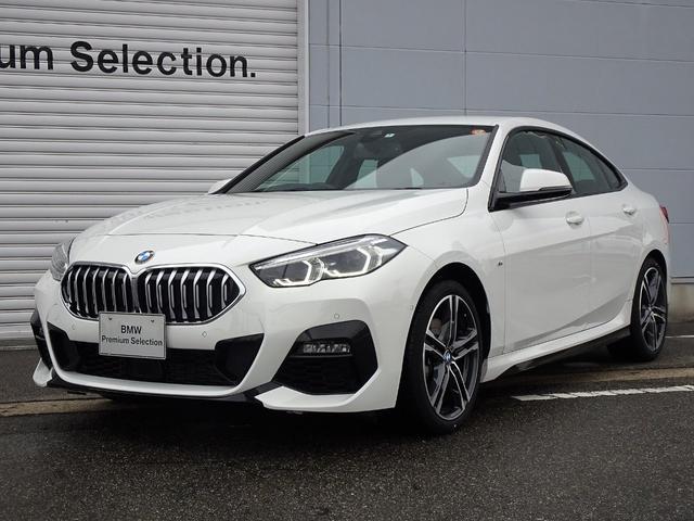 BMW 218iグランクーペ Mスポーツ ナビパッケージ アクティブクルーズコントロール リバースアシスト 電動シート 純正18インチアロイホイール 純正HDDナビ バックカメラ LEDヘッドライト ミラー内蔵型ETC