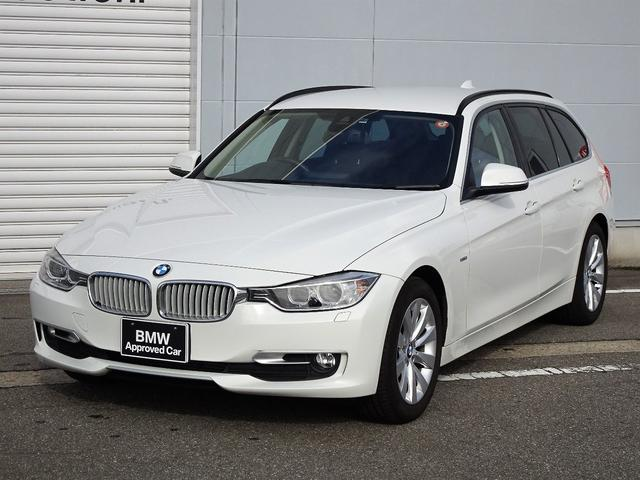 BMW 320dツーリング モダン 純正HDDナビゲーション ミラー内蔵型ETC 前車接近警告機能 車線逸脱警告機能 被害軽減ブレーキ ミュージックサーバー Bluetooth バックカメラ 電動テールゲート パワーシート