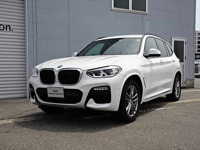 X3(BMW) xDrive 20d Mスポーツ 純正HDDナビゲーション ミラー内蔵型ETC アクティブクルーズコントロール アダブティブLEDヘッドライト 全席シートヒーター被害軽減ブレーキ 車線逸脱警告機能電動パワーシート Bluetooth 中古車画像