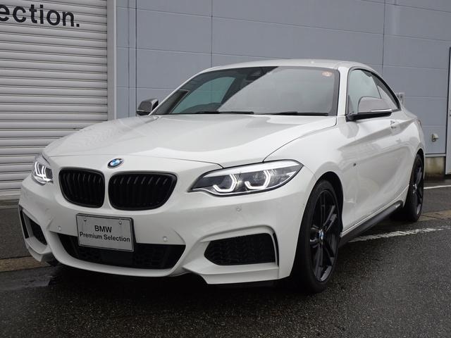 BMW M240iクーペ 純正HDDナビゲーション アクティブクルーズコントロール アダブティブLEDヘッドライト ミラー内蔵型ETC 被害軽減ブレーキ 車線逸脱警告機能 シートヒーター  社外地デジチューナー オートライト