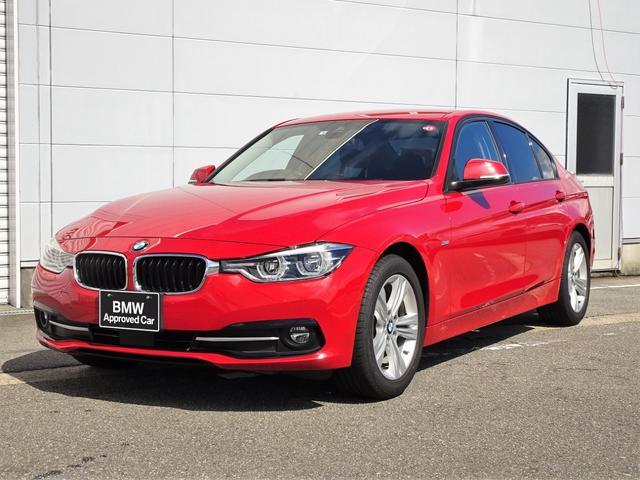 BMW 3シリーズ 320d スポーツ 純正HDDナビゲーション ミラー内蔵型ETC アクティブクルーズコントロール LEDヘッドライト 被害軽減ブレーキ 車線逸脱警告機能  ミュージックサーバー レーンチェンジウォーニング