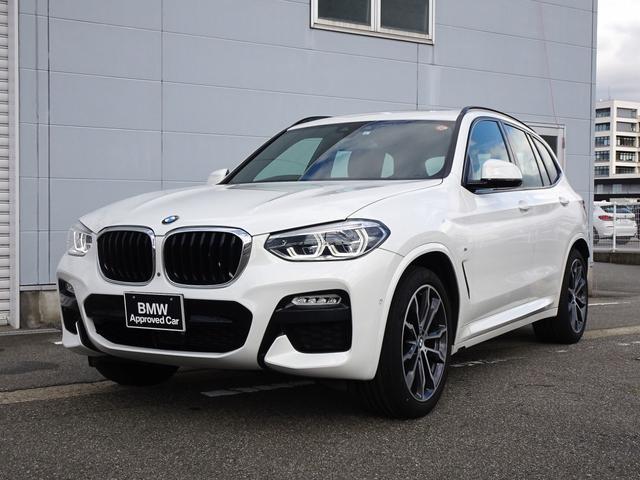 BMW xDrive 20d Mスポーツ 純正HDDナビゲーション ミラー内蔵型ETC アクティブクルーズコントロール ヘッドアップディスプレイ アダブティブLEDヘッドライト 電動テールゲート サンルーフ シートヒーター Bluetooth