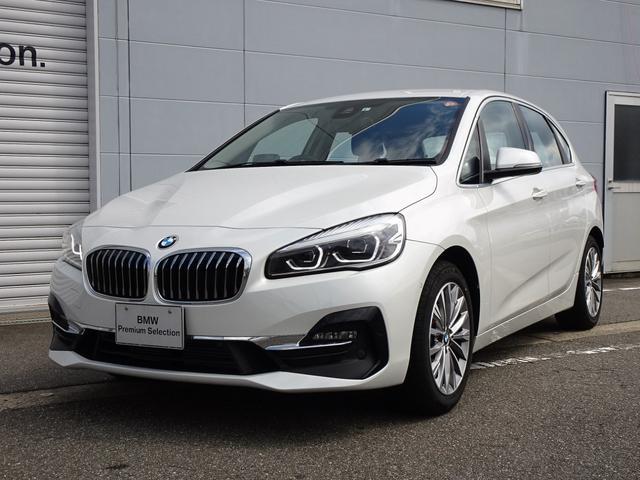 BMW 2シリーズ 218d xDriveアクティブツアラーラグジュアリ 純正HDDナビゲーション アクティブクルーズコントロール ミラー内蔵型ETC ヘッドアップディスプレイ シートヒーター LEDヘッドライト レザーシート 電動テールゲート 電動パワーシート