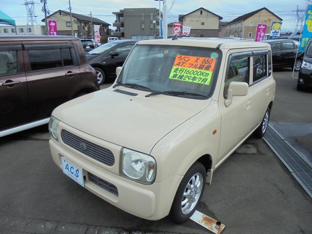 スズキ 660 X グー鑑定車 キーレス CDMD