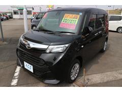 トールX SAII グー鑑定車
