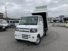ミニキャブトラックダンプ 4WD エアコン パワステ 新品タイヤ PTOダンプ