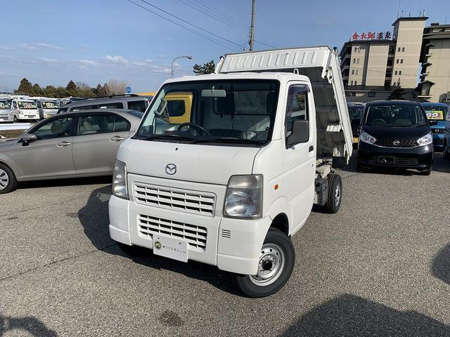 マツダ ダンプ 4WD AC PS 5MT 新品タイヤ