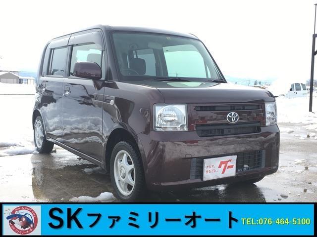 トヨタ X エコアイドル スマートキー アルミ