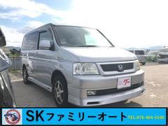 ステップワゴンK ナビ TV バックカメラ 4WD AW ETC