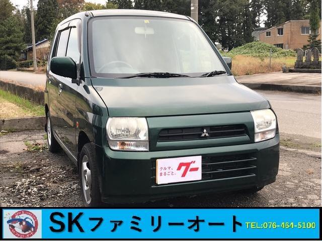 三菱 軽自動車 4WD ティンバーグリーンP AT