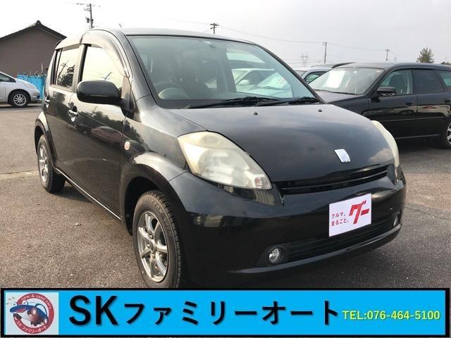 トヨタ X HIDリミテッド ナビ AC PS PW キーレス