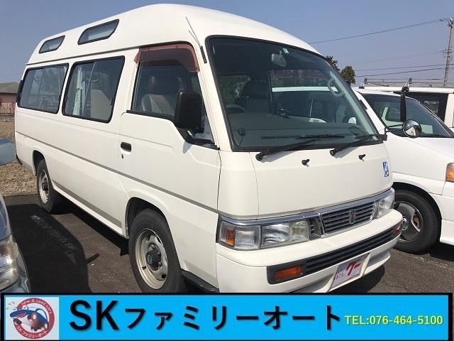 日産 福祉車両 オートマ CD
