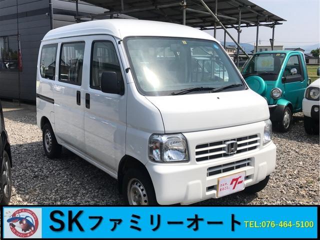 ホンダ STD 4WD オートマ エアコン パワステ