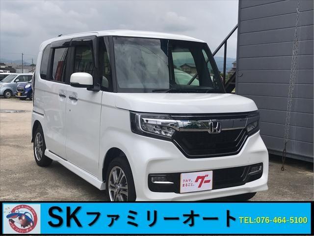 ホンダ G・Lホンダセンシング 4WD ナビTV Bカメラ アルミ