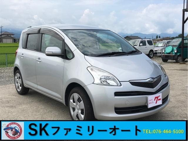 トヨタ X CD再生 エアコン パワステ パワーウインドウ ETC