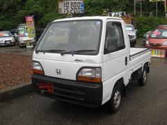 アクティトラックアタック  4WD 4MT