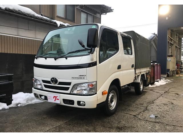 「トヨタ」「ダイナトラック」「トラック」「富山県」の中古車