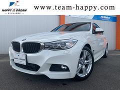 BMW328iグランツーリスモ 当社ユーザー買取車両 純正18AW