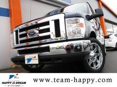 フォード E−150XLT V8 5.4 弊社直輸入国内未登録車両 新品20AW