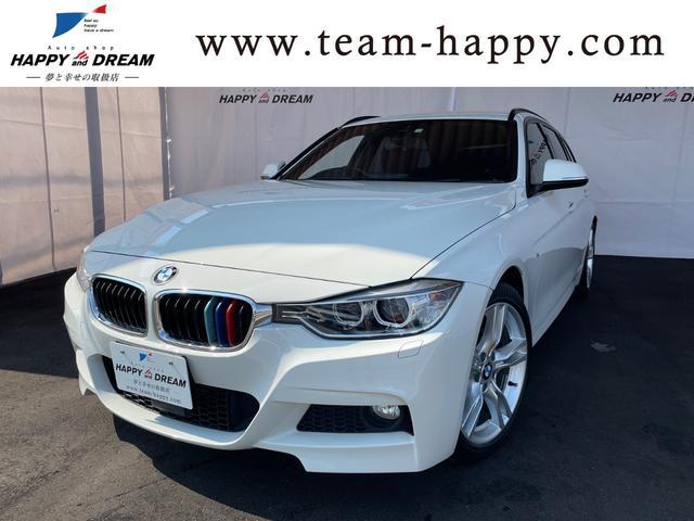 BMW 320dツーリング Mスポーツ 純正HDDナビ フルセグ ETC 純正18インチAW 2メモリ付きPシート Bluetooth対応 レーダークルーズ