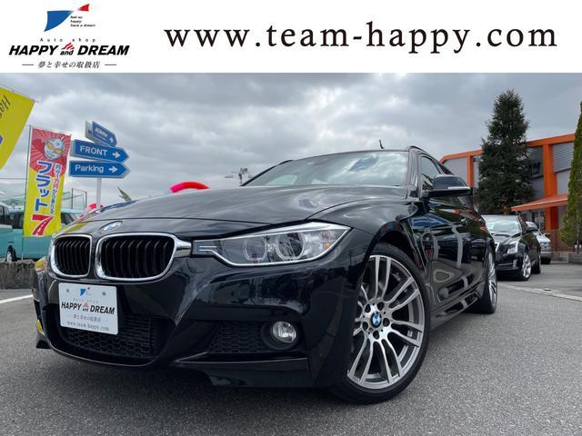 BMW 320iツーリング Mスポーツ 1オーナー 純正19インチAW 純正ナビ Bluetooth対応 バックカメラ ETC クルーズコントロール アイドリングストップ メモリ付きパワーシート