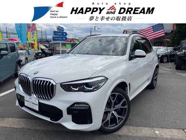 BMW xDrive 35d Mスポーツ 当社ユーザー買取車 純正21インチMスポーツAW コニャックレザーシート パノラマルーフ エアサス コンフォートアクセス Mスポーツパッケージ HUD 木目パネル フロントリヤシートヒーター