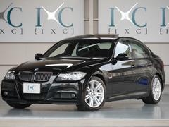 BMW323i Mスポーツ オプションガラスサンルーフ付き HID