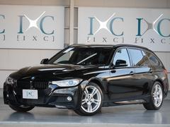 BMW320d BP ツーリング Mスポーツ HDDナビ地デジTV