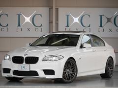 BMW535i M5仕様 エアロパッケージ カスタム新品 20AW